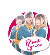 flood lyrics