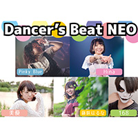 Dancer's Beat NEO